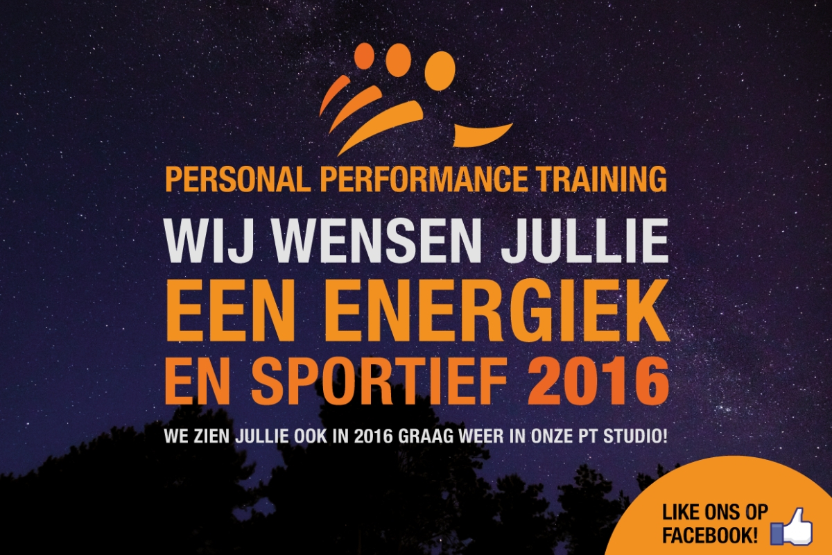 Personal_Persformance_Training_The_Hague_Kerstkaart_2016